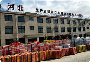 Anping DB Metal Fencing Co.,Ltd